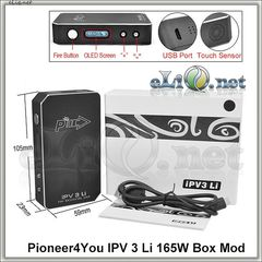 Pioneer4you IPV 3 Li 165W Box Mod - боксмод вариватт с температурным контролем.