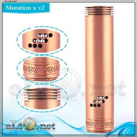 Yep Mutation x V2 18650 Mechanical MOD - механический мод, клон. Мутация