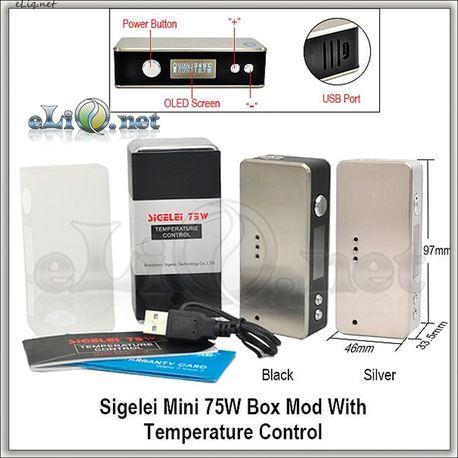 75W TC Sigelei MINI Box Mod - боксмод вариватт с температурным контролем.
