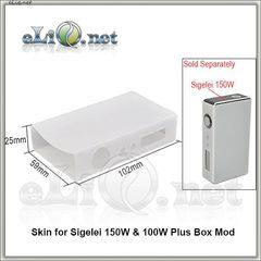 Силиконовый чехол для Sigelei 150W & 100W Plus