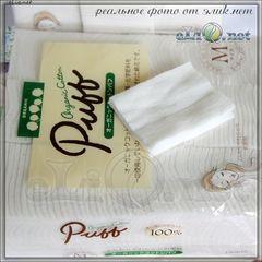 Puff - Japan 100% Organic Cotton - 5х6 см - Пафф, коттон, вата.