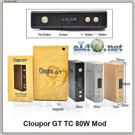 80W Cloupor GT TC Mod - боксмод варивольт-вариватт с температурным контролем.
