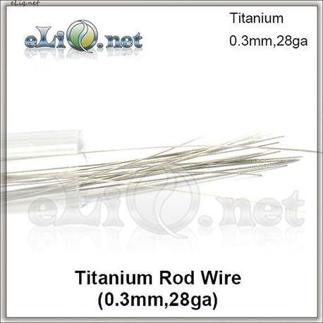 Titanium Rod Wire (0.3mm, 28ga) - Титановая проволока.