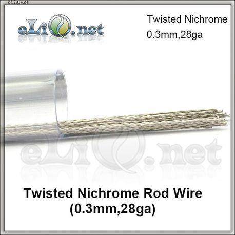 Twisted Nichrome Rod Wire (0.3mm, 28ga) - Скрученная нихромовая проволока.