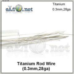 Nickel Rod Wire (0.3mm, 28ga) - Никелевая проволока.