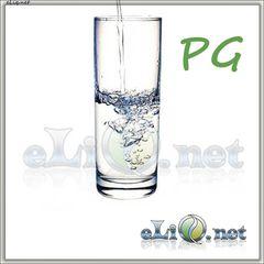 Никотин 36 мг/мл PG (на пропиленгликоле)
