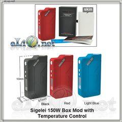 Sigelei 150w TC боксмод варивольт-вариватт с температурным контролем.