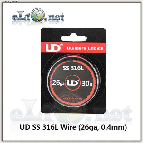 UD SS 316L (26ga, 0.4mm) Хирургическая нержавеющая сталь. 10м.