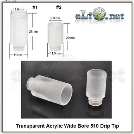 [510] Широкий матовый акриловый дрип-тип. Transparent Acrylic Drip Tip