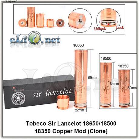 Tobeco Sir Lancelot 18650/18500/18350  Mechanical Mod. Механический мод, клон.
