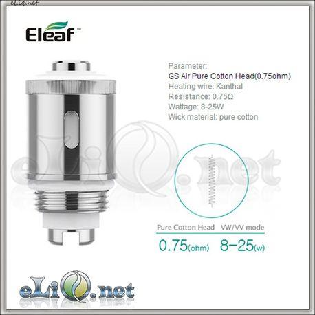 0.75ohm Eleaf GS-Air Pure Cotton сменный испаритель.