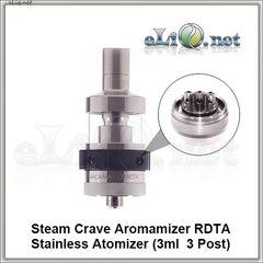 Steam Crave Aromamizer RDTA - обслуживаемый атомайзер-танк для дрипа. Аромамайзер. (3 мл, 3 стойки)