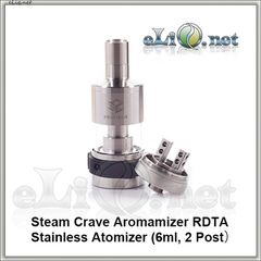 Steam Crave Aromamizer RDTA - обслуживаемый атомайзер-танк для дрипа. Аромамайзер. (6 мл, 2 стойки)