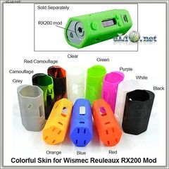 Силиконовый чехол для Wismec Reuleaux RX200 и DNA200