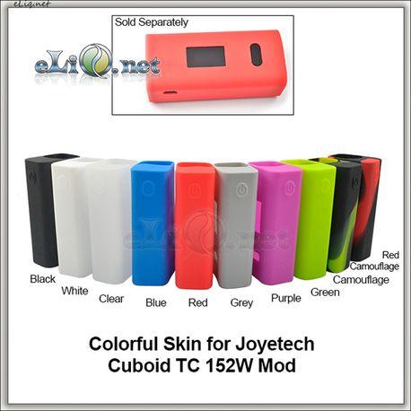 Сликоновый чехол на 150W Joyetech Cuboid.