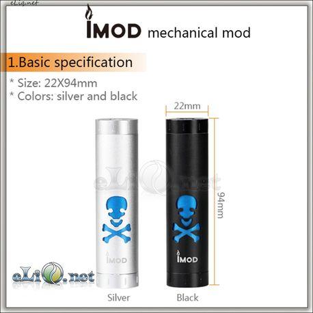 SMY I mod - механический мод.