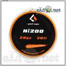 [GeekVape] 26ga, 0.4мм Никель Ni200. 10м.