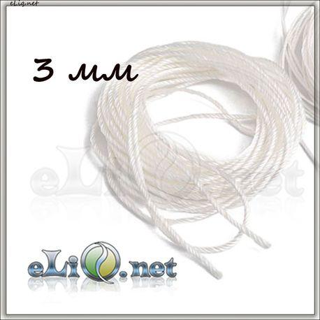 (3 мм) Шнур для фитиля, 1 м
