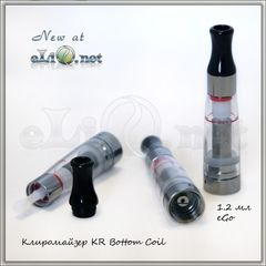 [KangerTech] 2.8 - 3.0 Клиромайзер KR Bottom Coil