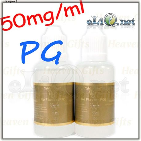 30ml HG 50mg/ml No Flavor e-juice e-liquid (PG,50mg/ml)