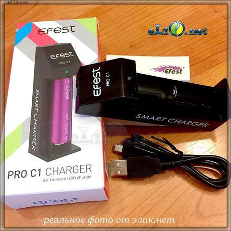 Efest Pro C1 charger универсальное  зарядное устройство