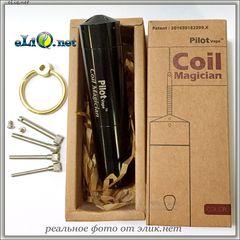 PilotVape Coil Magician Wire Coiling Tool. Электрический инструмент для намотки спирали.