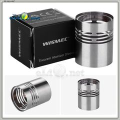 WISMEC Theorem Atomizer Sleeve - Steel - стальная колба.