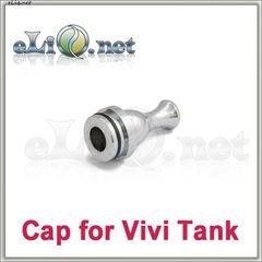 Верхняя часть Виви Танка (Vivi Tank) с мундштуком