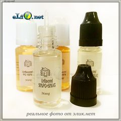 10ml HealthCabin 36mg/ml No Flavor e-juice e-liquid - никотин