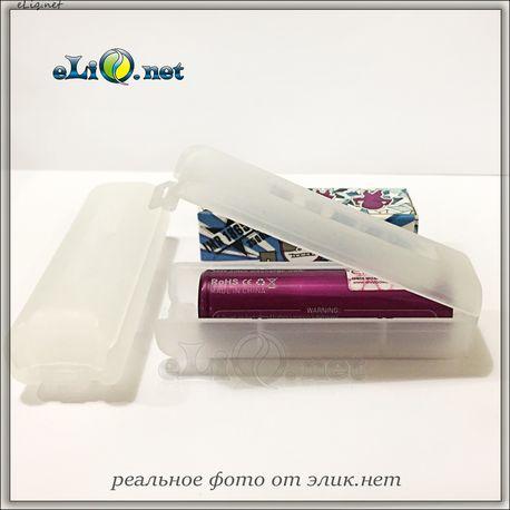Пластиковый кейс для хранения и транспортировки аккумуляторов 18650