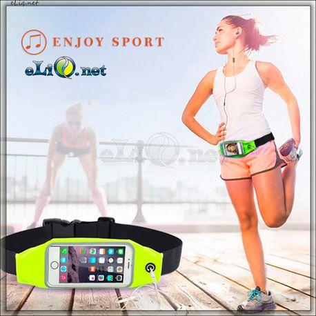 Водонепроницаемая сумка - пояс для бега и занятий спортом. Отделение  для телефона с сенсорным экраном.