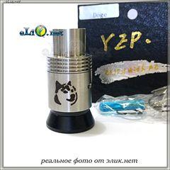 Дрипка [Yep] Doge RDA - обслуживаемый атомайзер для дрипа. Клон.