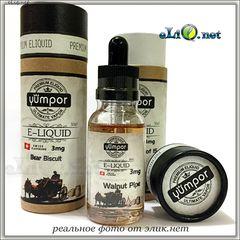 30 мл Yumpor - Bear Biscuit - Премиальная жидкость. Швейцарские ароматизаторы. Бисквитный мишка Барни.