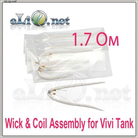 1.7 ОМ (фитиль и спираль) Vivi Tank Wick & Coil Assembly