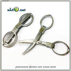 Складные металлические ножницы для коттона (ваты)