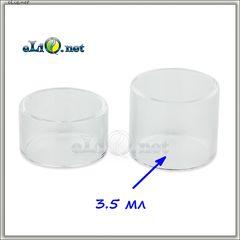 3.5 ml SMOK Micro TFV4 Tube - Стеклянная колба (большая)