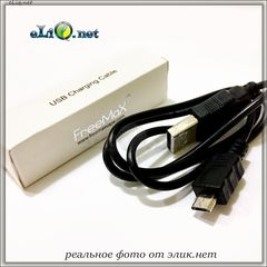 Freemax Micro USB Cable - микро-юсб кабель.