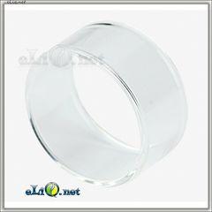 Стеклянная колба на Авокадо 24.  Avocado 24 Replacement Glass Tube.