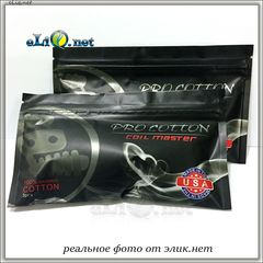 Coil Master Pro Cotton made in the USA. Вата для вейперов.