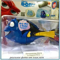 Плавающая и говорящая рыбка Дори. Dory Action Figure - В поисках Дори. Дисней оригинал)