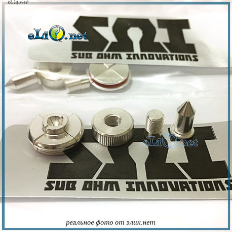 Посеребренные контакты для Сабзиро от Sub Ohm Innovations - оригинал. Subzero Silver Plated Contact Kit