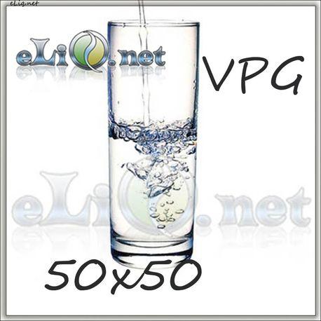 VPG (38 mg)