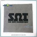 SOI Polish Cloth - ткань для полировки от Sub Ohm Innovations. Оригинал