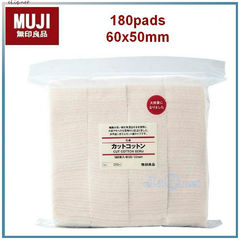 Опт от 180 шт. коттон Muji - Japan 100% Organic Cotton - 5х6 см - хлопок, вата.