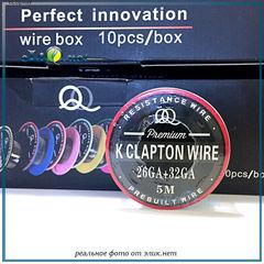 26ga + 32ga Premium Clapton Kanthal Wire. Клэптон кантал проволока 5м.