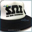 SOI White summer hat - Кепка Sub Ohm Innovations. Оригинал. Летний вариант