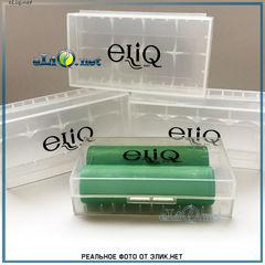 ELIQ. Пластиковый кейс для хранения и транспортировки 2 шт. аккумуляторов 18650 Элик