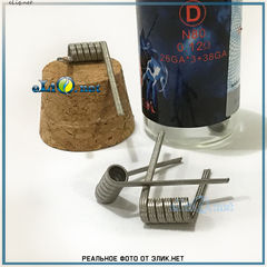 Тип D. Demon Killer N80 Flame Coil 26ga*3+38ga. Трипл фьюзед клептон из нихрома