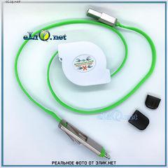 2-в-1 Стильный плоский дата кабель для зарядки и передачи данных iPhone и Android AF-01/ Charging Cable (1м)