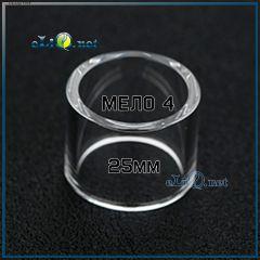 Eleaf Ismoka Melo 4 стеклянная колба. Стекло на Элиф Мело 4. 4.5 мл, 25мм.